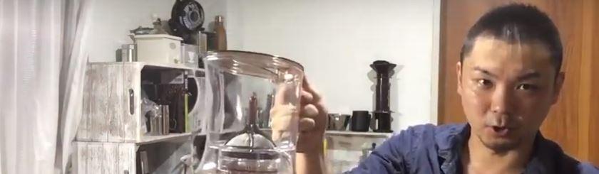 贅沢!簡単!1時間で美味しい水出しコーヒー!HandyBrew ハンディブリュー