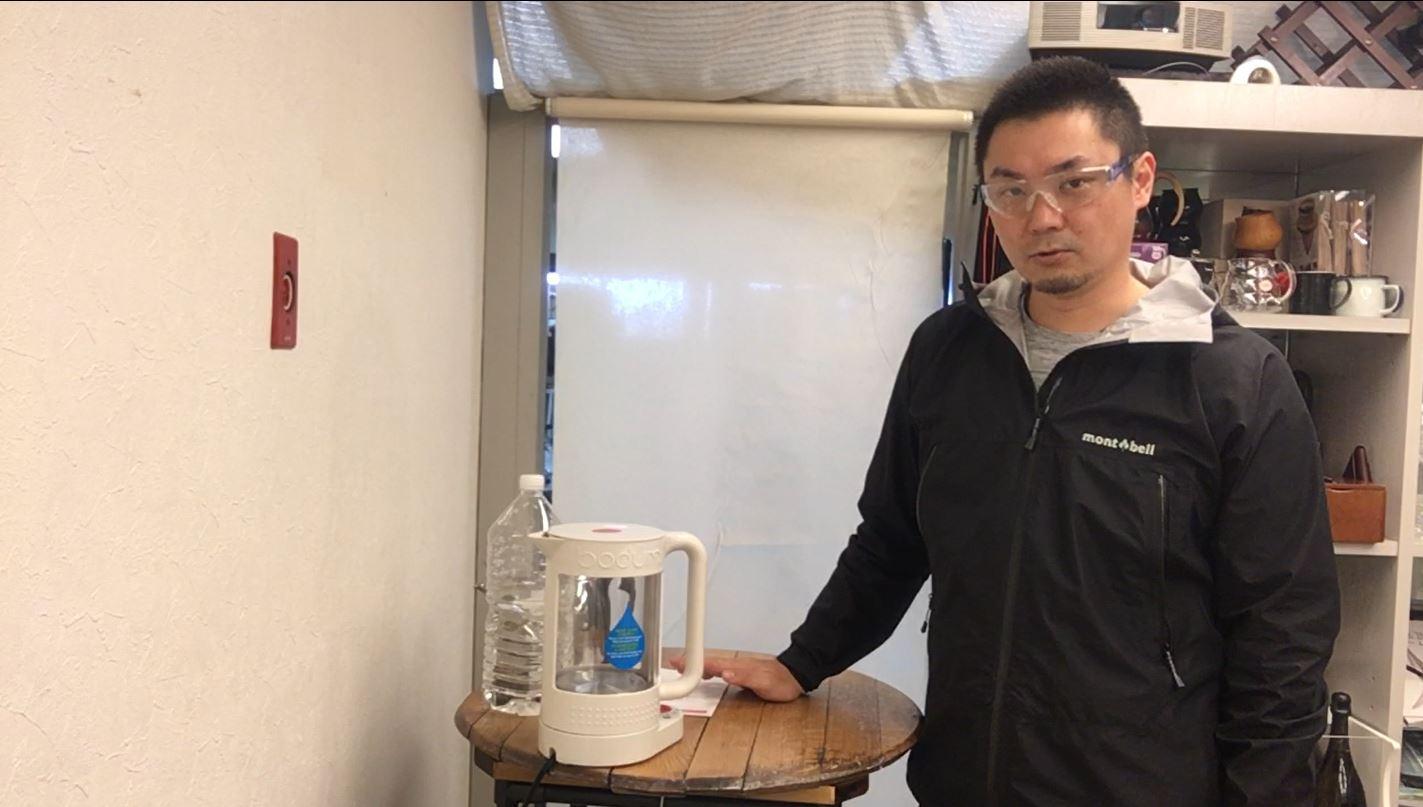 【動画で解説】bodumボダム BISTRO ビストロ ダブルウォール ウォーターケトル