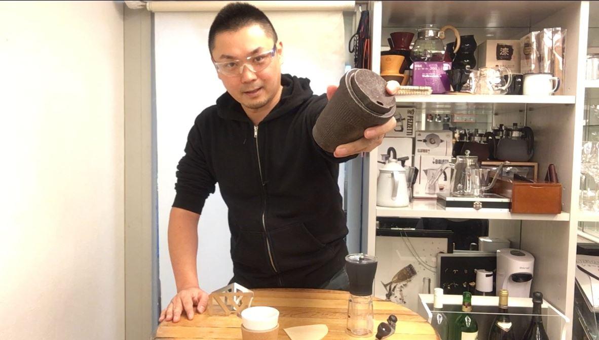 手軽にうちカフェ、コーヒードリップ!KAFFEE FORM. カフェフォルム ウィドゥーサーカップ