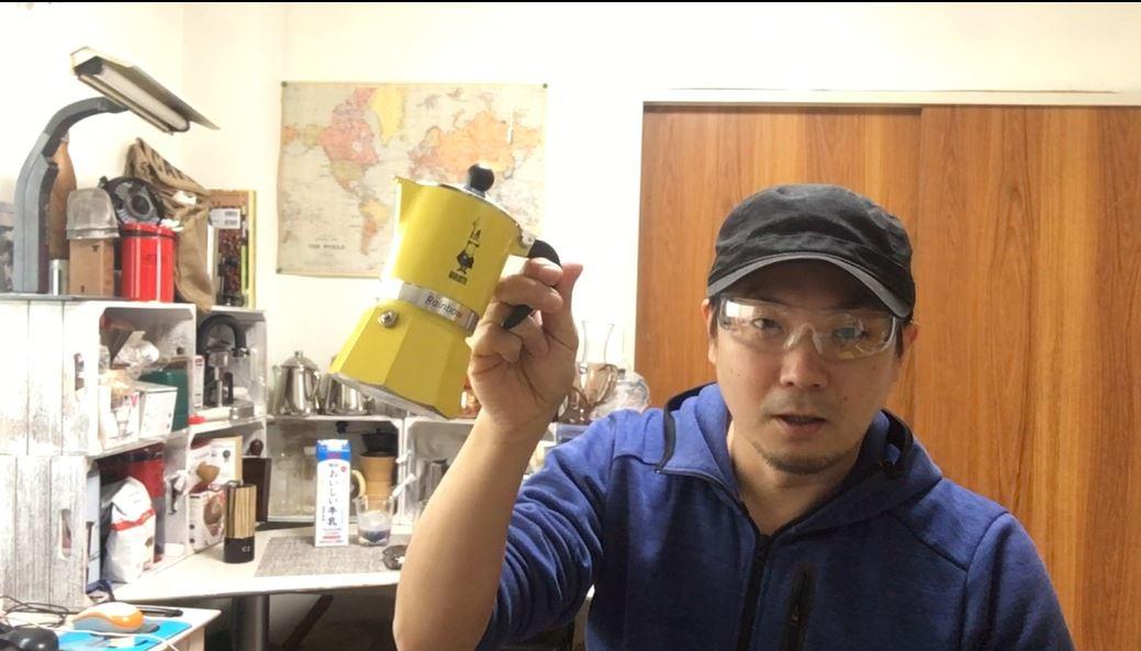 BIALETTI ビアレッティ レインボー3カップ用イエロー 4982 でアイスカフェラテ(もどき)!