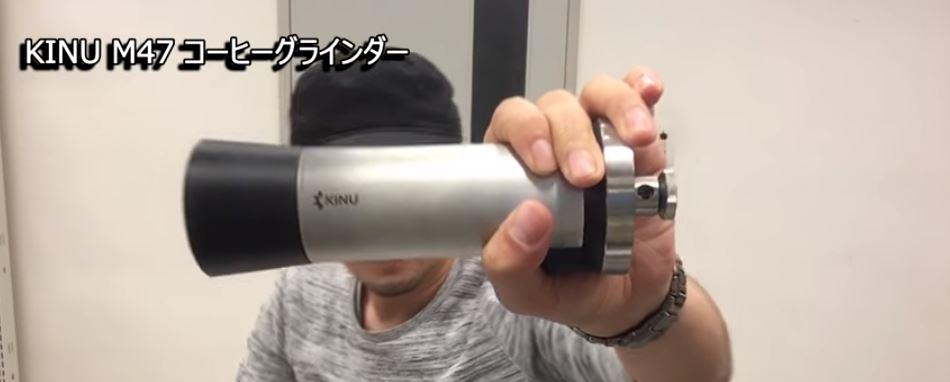 KINU M47 コーヒーグラインダー試し切り!挽き目の参考に。
