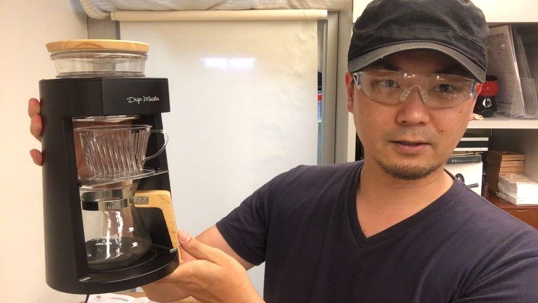 ほったらかしでハンドドリップ!?APIX アピックス コーヒーメーカー ドリップマイスター ADM-200