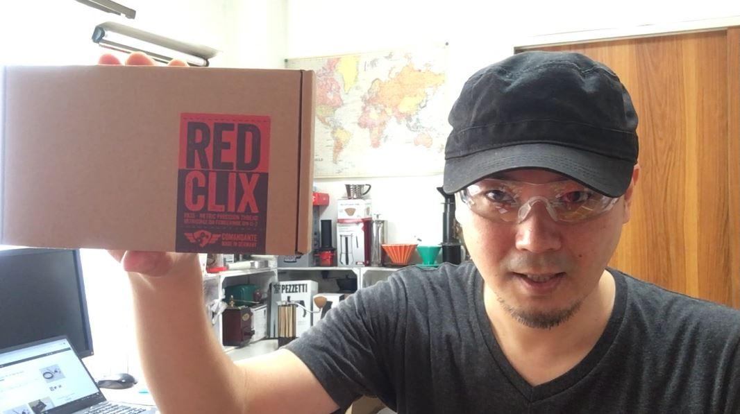 マニアが語る!コーヒーミル性能アップ!COMANDANTE コマンダンテ Red Clix RX35