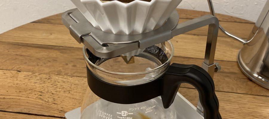 【NPSコーヒードリッパースタンドSHIROGANE】軽量コンパクト!好みのドリッパーやスケールを組み合わせて使える!